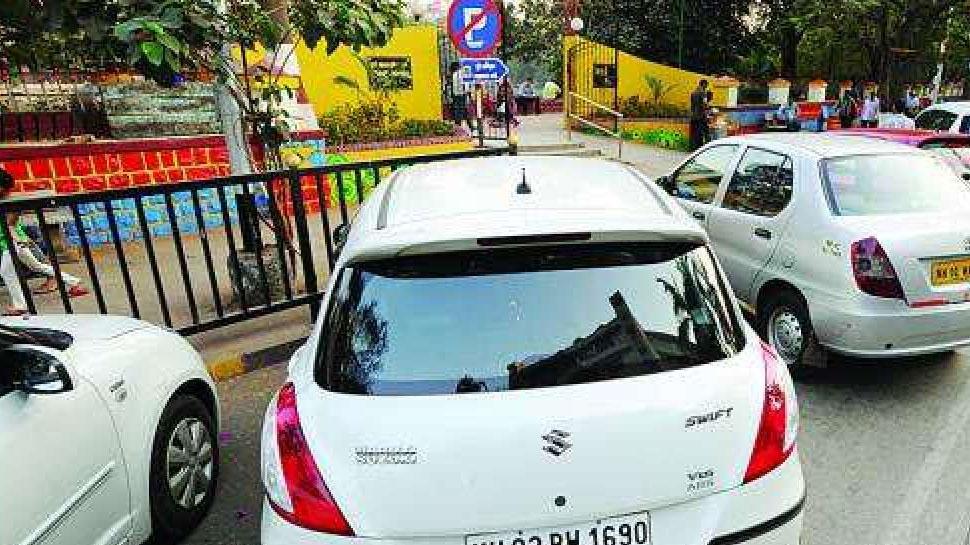 मुंबई: नो पार्किंग जोन में गाड़ी खड़ा करना पड़ेगा महंगा, BMC वसुलेगी 10 हजार तक का जुर्माना