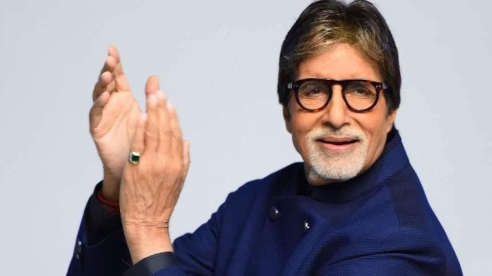 अमिताभ बच्चन ने फिर किया ऐसा काम, जानकर आप भी कहेंगे- 'वाकई हैं महानायक'