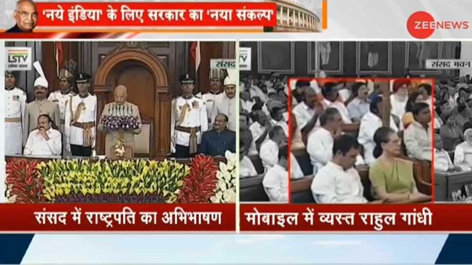 VIDEO: इधर राष्ट्रपति का चल रहा था भाषण, उधर राहुल गांधी मोबाइल देखने में थे व्यस्त