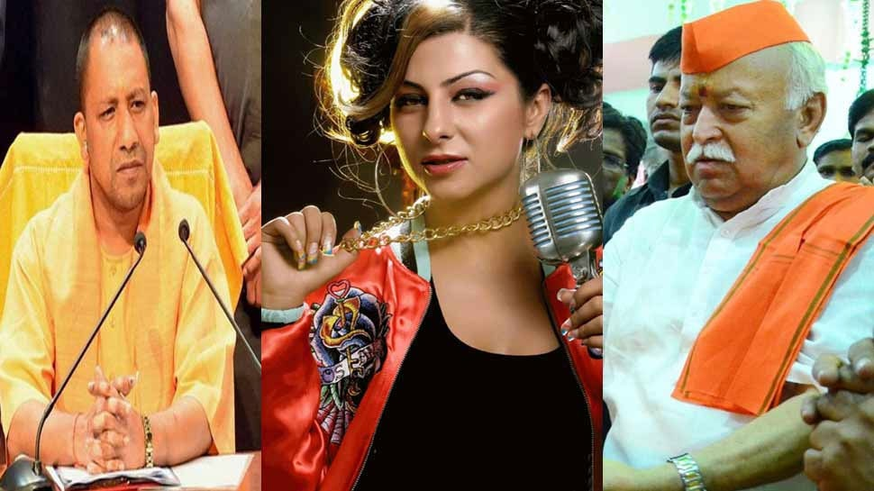 पंजाबी गायिका हार्डकौर के खिलाफ मामला दर्ज, RSS के खिलाफ लिखी थी अभद्र पोस्ट