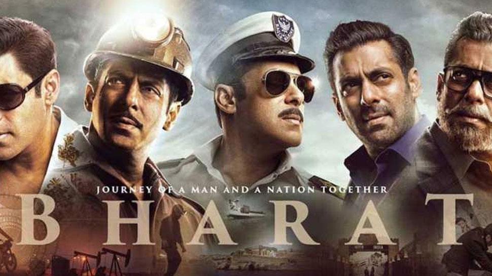 Box Office Collection: जारी है सलमान खान का जादू, 'भारत' ने ली 200 करोड़ क्लब में एंट्री