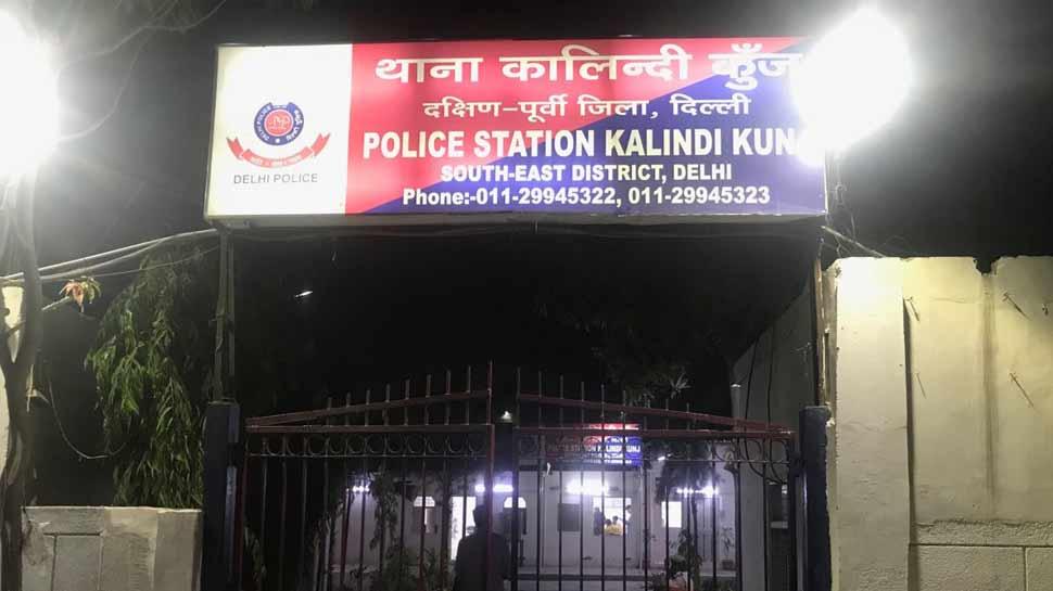 दिल्ली में 'लव जिहाद', नाबालिग को शादी के बहलाने के लिए आरोप में 36 साल का युवक गिरफ्तार