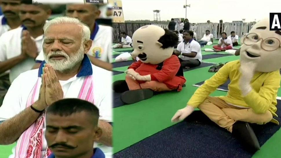 #InternationalDayofYoga: ...जब PM मोदी के साथ योग करते नजर आई मोटू और पतलू की जोड़ी