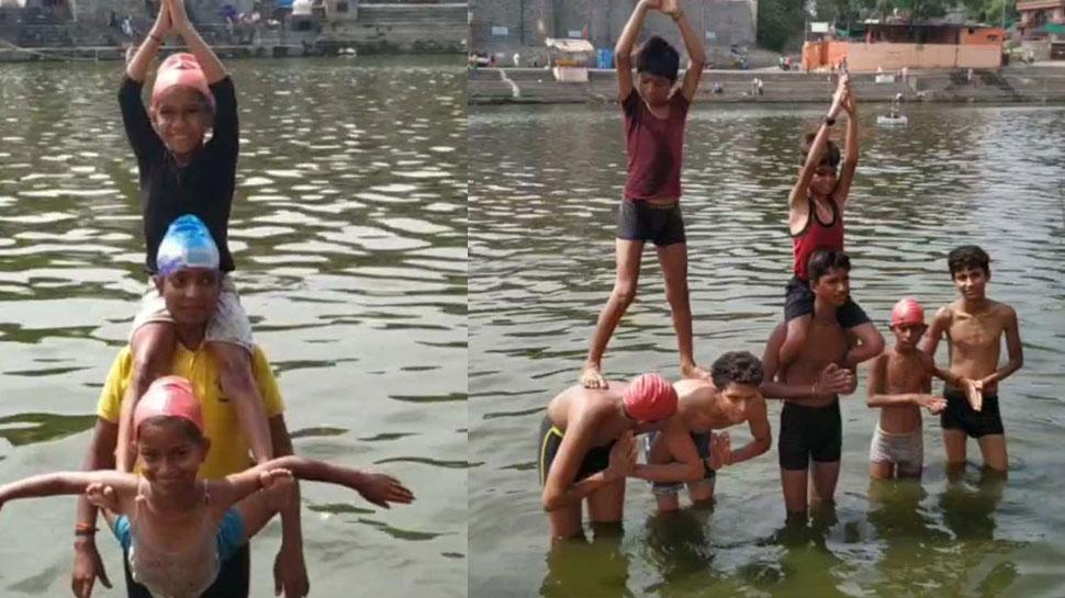 उज्जैन: अंतरराष्ट्रीय योग दिवस पर कुछ इस तरह पानी में योगासन करते हुए दिखे बच्चे