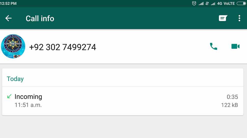 भूलकर भी रिसीव नहीं पाक से आ रही यह Whatsapp कॉल, अकाउंट हो सकता है खाली
