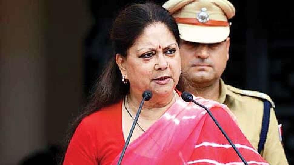 राजस्थान: बीजेपी की सरकार में हुए घोटालों का 20 दिन में होगा पर्दाफाश, शुरूहुई जांच