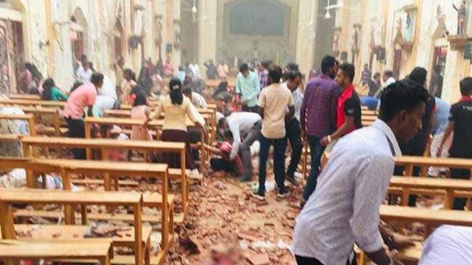 श्रीलंका में बढ़ाई गई आपातकाल की अवधि राष्ट्रपति सिरिसेना ने किया ऐलान