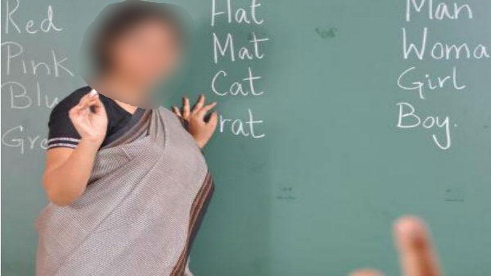 बिहारः कैमूर में 38 शिक्षकों को किया गया बर्खास्त, फर्जी नियुक्ति पत्र का मामला