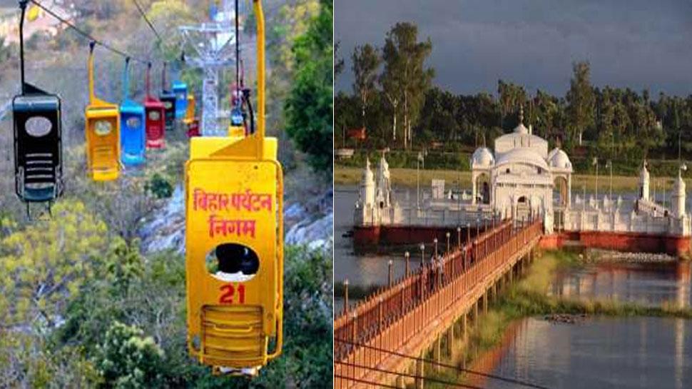 बिहार में पर्यटकों को घूमने के लिए निगम देती है कई सुविधाएं, नहीं है सैलानी वाकिफ