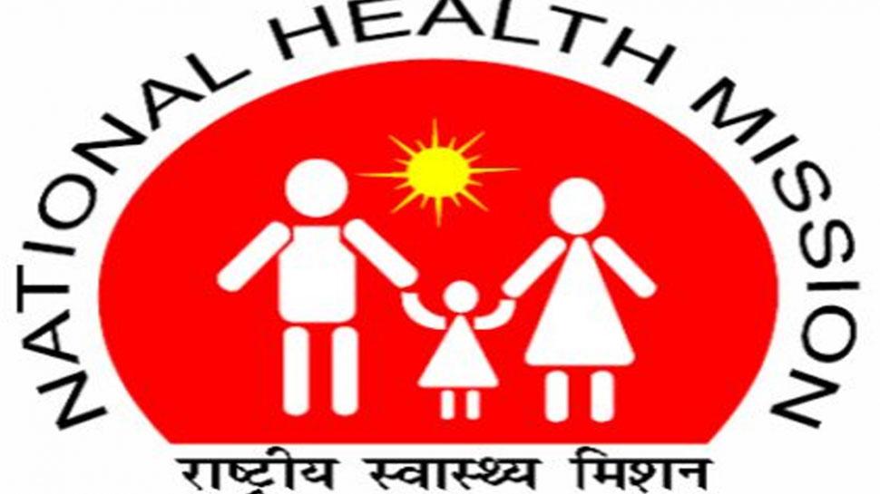 राजस्थान: NHM के अधिकारी ने सरकार से अनुमति के बिना निकाली 2500 पदों पर वेकेंसी