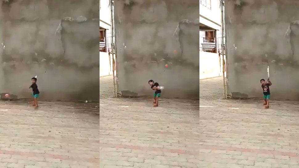 नन्ही-सी जान ने क्रिकेट में दिखाया अपना हुनर, VIDEO देख आप भी चौंक जाएंगे