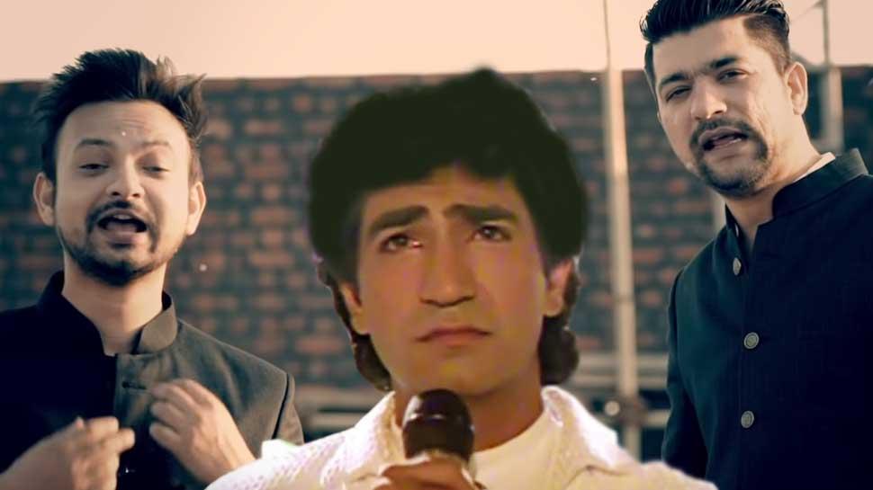 सालों बाद रैप के साथ लौटा यह गाना, VIDEO देख लोगों को याद आए किशन कुमार