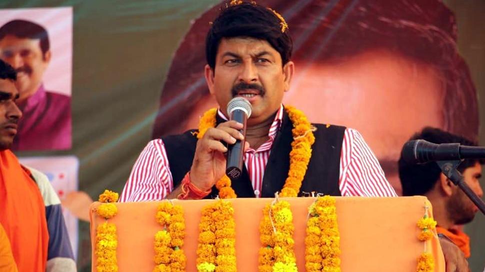 BJP सांसद मनोज तिवारी के पास आया SMS, 'मैं आपकी हत्या कर दूंगा'