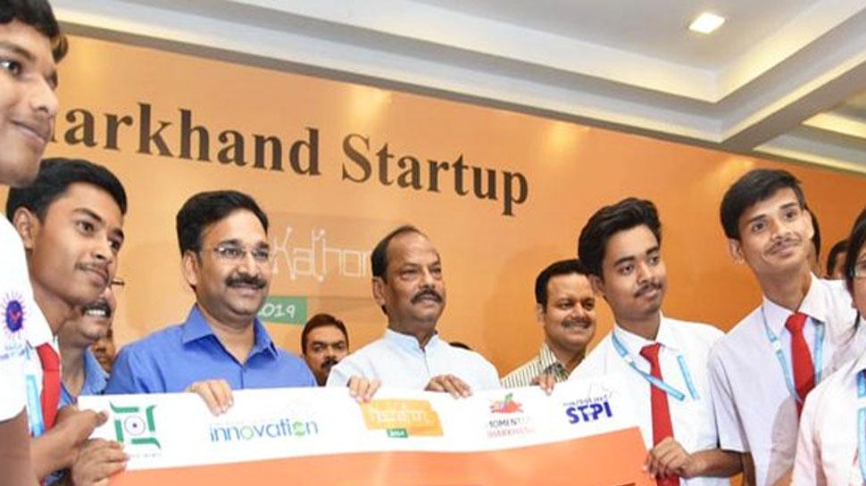 स्टार्टअप को बढ़ावा देने के लिए दो दिवसीय सेमिनार का आयोजन, पहुंचे सीएम रघुवर दास