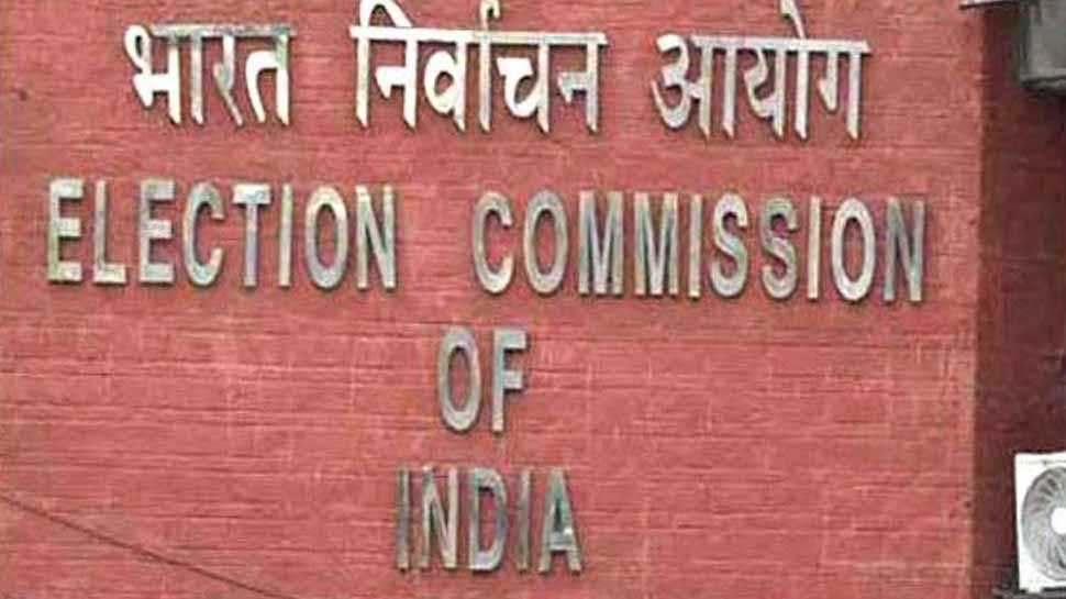चुनाव आयोग ने लवासा की असहमति वाली टिप्पणियों का खुलासा करने से मना किया
