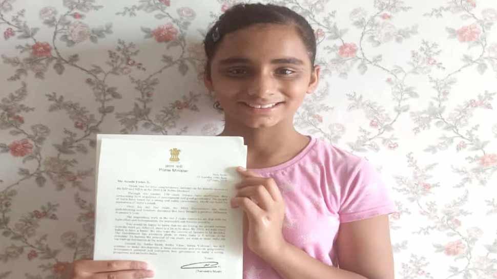 11 साल की लड़की ने PM मोदी को लिखा पत्र, स्वच्छता के लिए जागरुक करने का किया आग्रह
