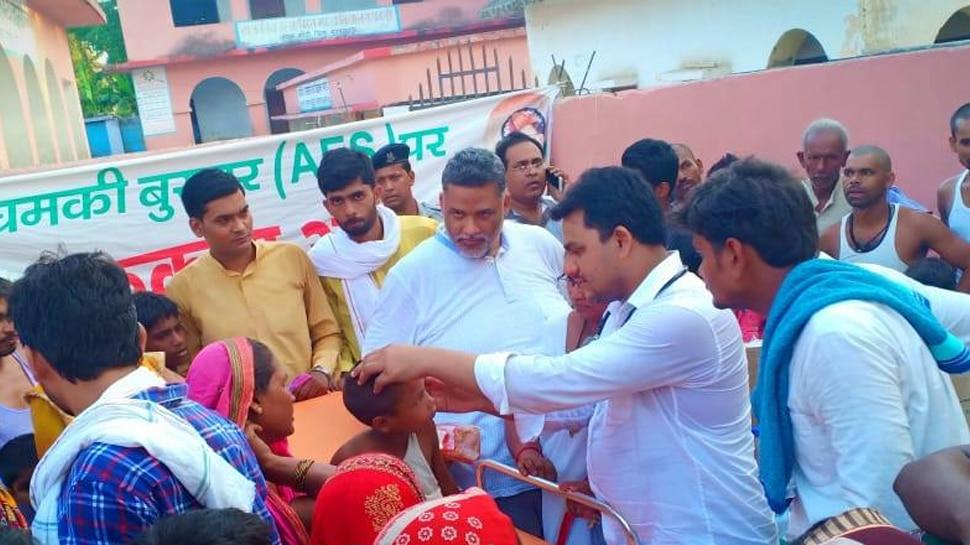 मुजफ्फरपुर : पप्पू यादव ने चमकी बुखार से हुई बच्चों की मौत को बताया 'सरकारी नरसंहार'
