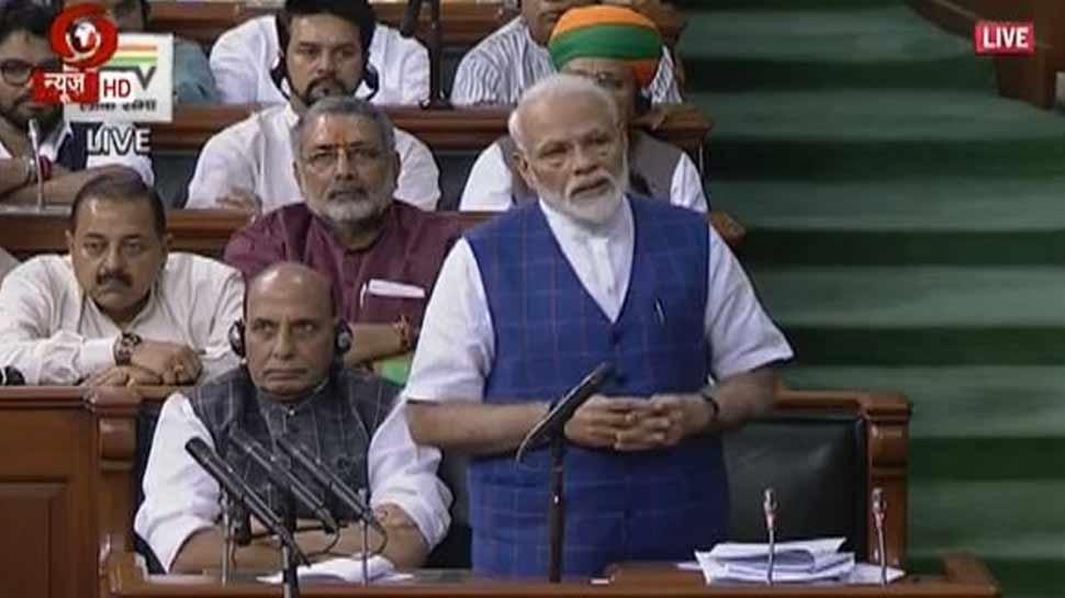PM मोदी का कांग्रेस पर तंज, कहा- आप इतने ऊंचे हो गए कि जमीन से उखड़ गए