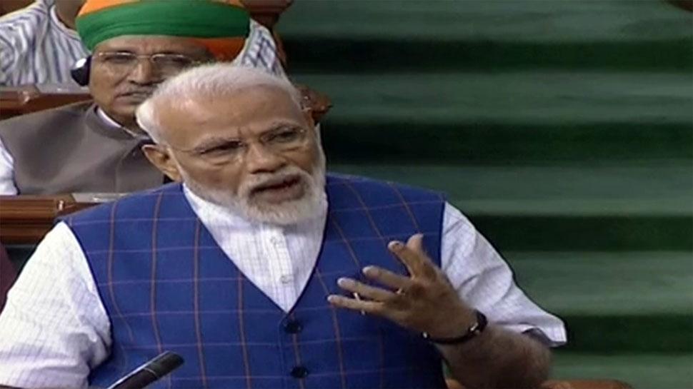 पीएम मोदी ने किया नेहरू को याद, बोले- 'राष्ट्र निर्माण के लिए कर्तव्य के मार्ग पर चलें'