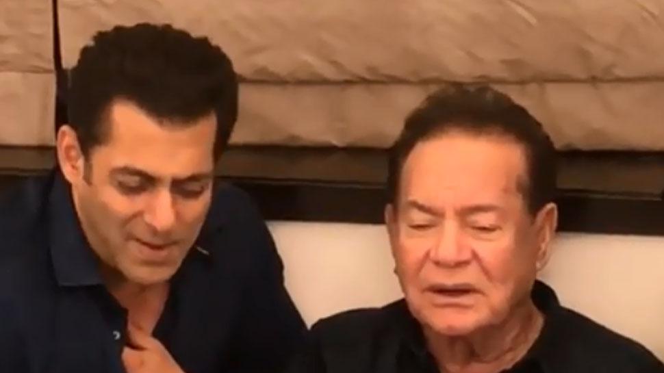 VIDEO: पिता सलीम खान के साथ सलमान ने गाया ओल्ड सॉन्ग, चंद घंटों में मिले लाखों व्यूज!