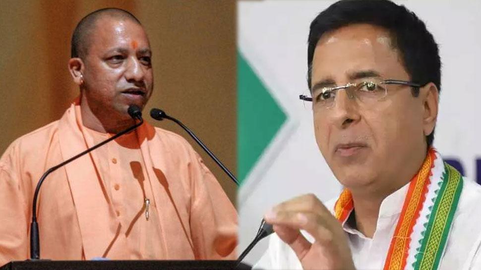 UP में जनता 'जंगल राज' से परेशान और योगी सरकार बेपरवाह: कांग्रेस
