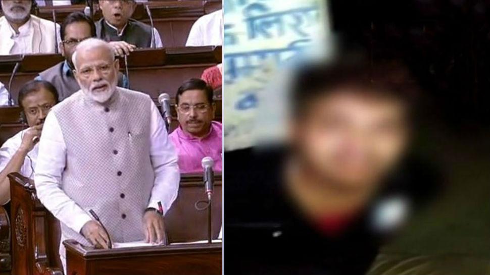 झारखंड मॉब लिंचिंग पर बोले PM मोदी, 'दोषियों को कड़ी सजा मिलनी चाहिए पर राज्य को बदनाम न करें'