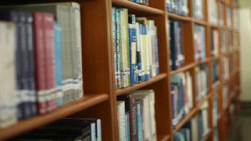 दिल्ली में दुर्लभ किताबों का पता- हजरत शाह वलीउल्लाह पब्लिक लाइब्रेरी