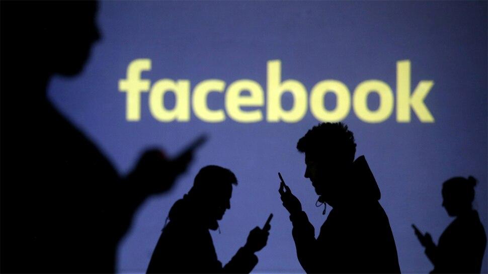वयस्कों को उदासी दूर करने में मदद सकता है फेसबुक