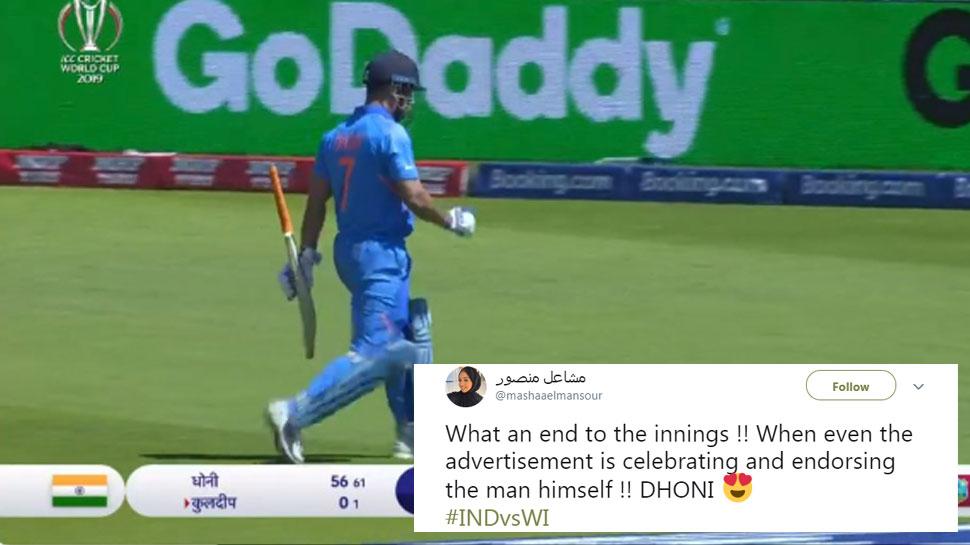 IND vs WI: धोनी ने भारत को दिया 'लड़ने योग्य' स्कोर, तो आलोचकों पर बुरी तरह टूट पड़े फैंस