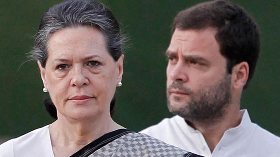 नरसिंह राव के पोते ने कहा- पूर्व PM के साथ किए गए 'अन्याय' के लिए माफी मांगे सोनिया, राहुल