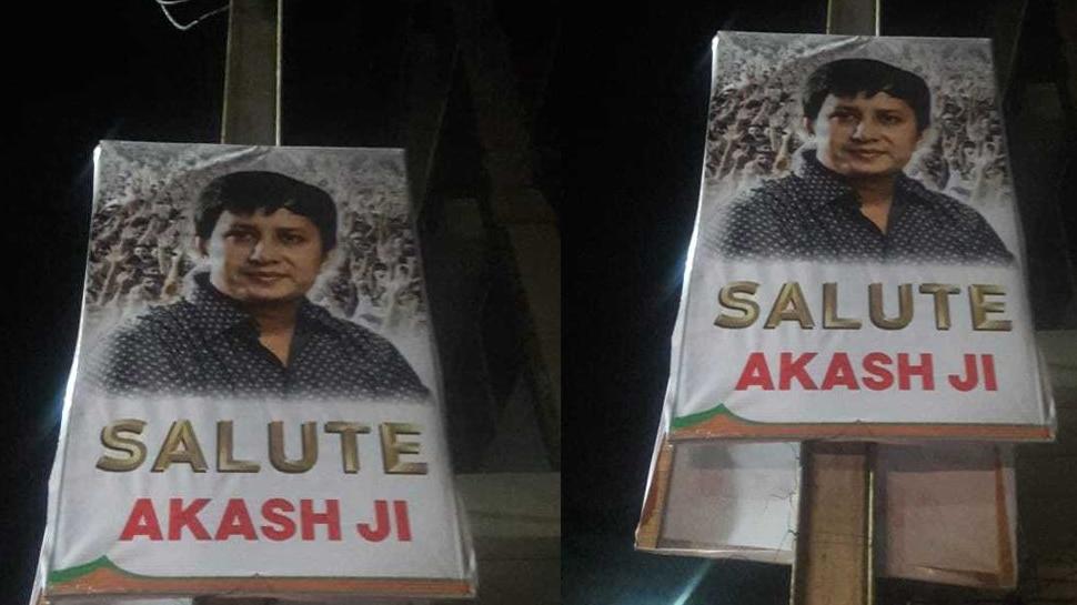 इंदौर में लगे BJP महासचिव कैलाश विजयवर्गीय के बेटे के पोस्टर्स, लिखा- सैल्यूट आकाश जी