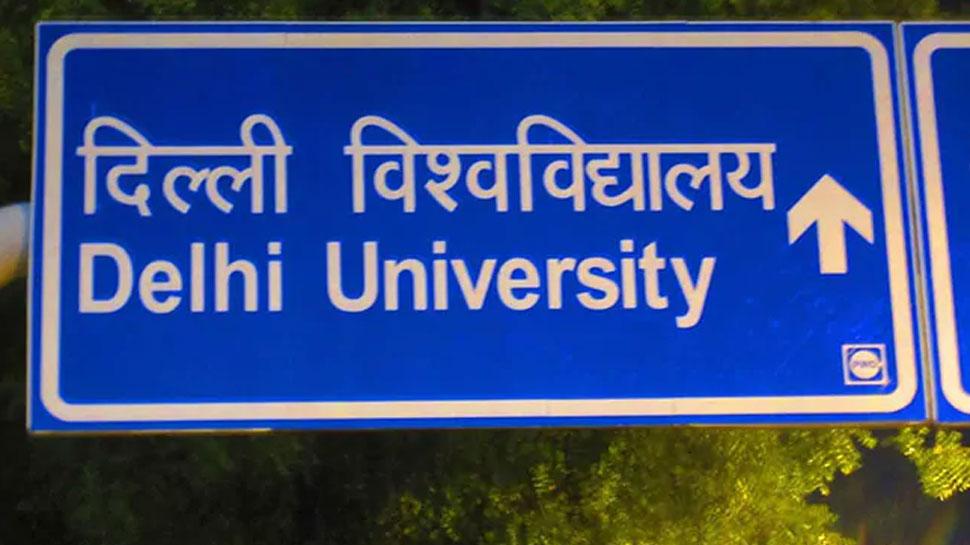 DU की पहली कट-ऑफ लिस्ट जारी, हिंदू कॉलेज में 99% पर एडमिशन