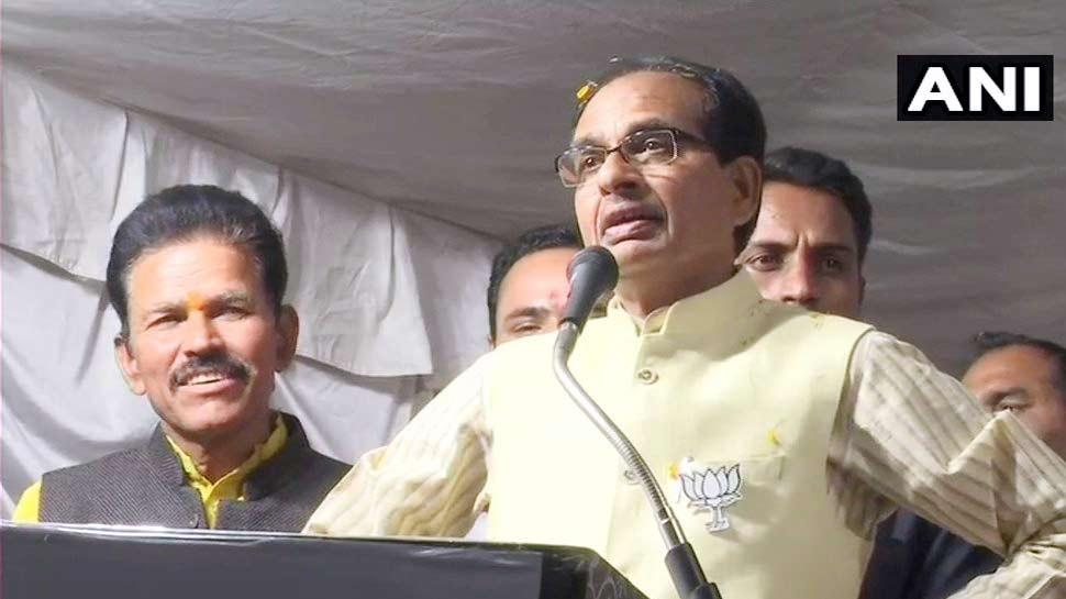 'कांग्रेस के डूबते जहाज को छोड़ने वाले पहले शख्स हैं राहुल गांधी'- शिवराज सिंह चौहान