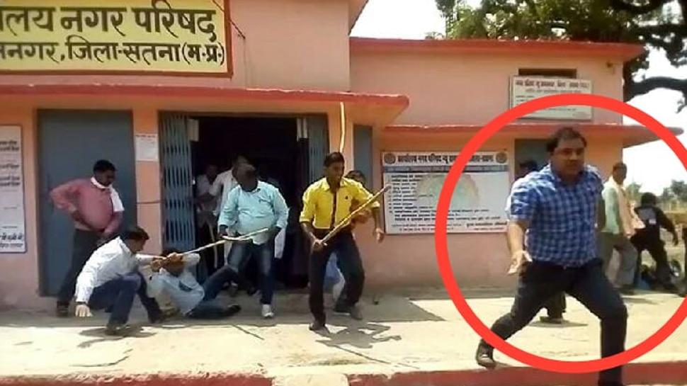 VIDEO: इंदौर के बाद अब सतना में बीजेपी नगर परिषद अध्यक्ष ने CMO को पीटकर लहूलुहान किया