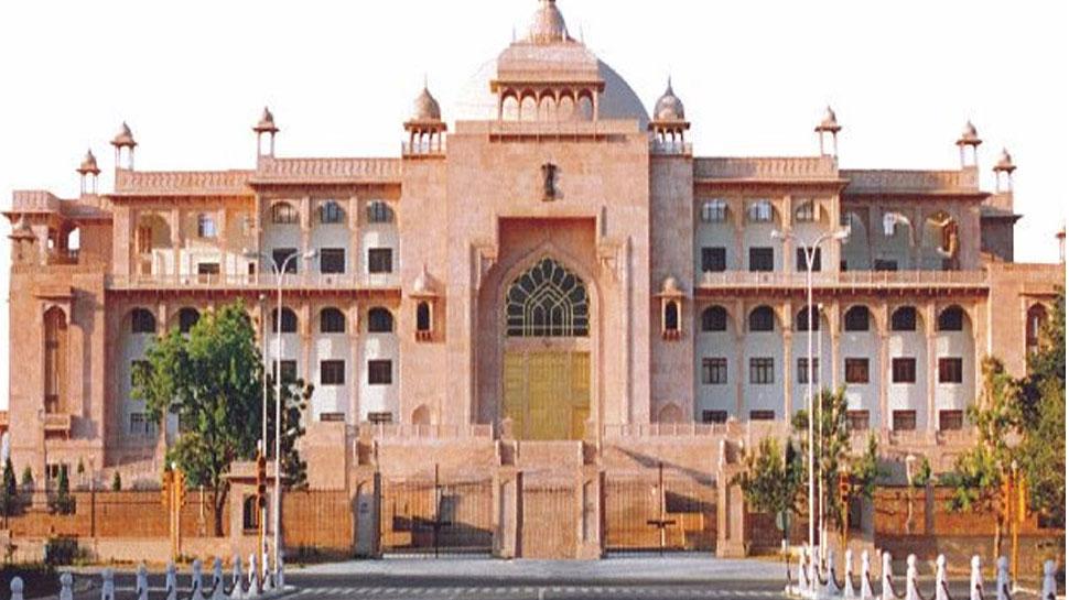 राजस्थान: शून्यकाल के दौरान NRHM भर्ती घोटाले का उठा मुद्दा, मांगा गया मंत्री का इस्तीफा