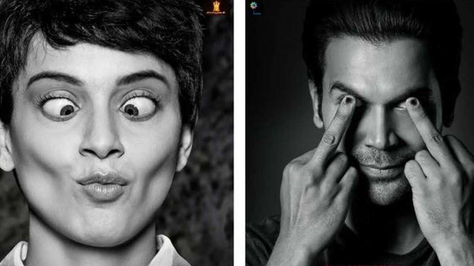 बदल गया कंगना रनौत की फिल्म 'मेंटल है क्या' का नाम, अब इस टाइटल से होगी रिलीज