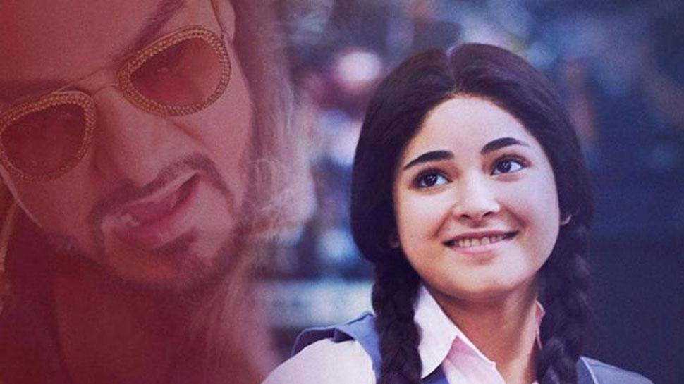 'दंगल गर्ल' जायरा वसीम ने सोशल मीडिया पर किया ऐलान, अल्लाह के लिए छोड़ी फिल्मी दुनिया