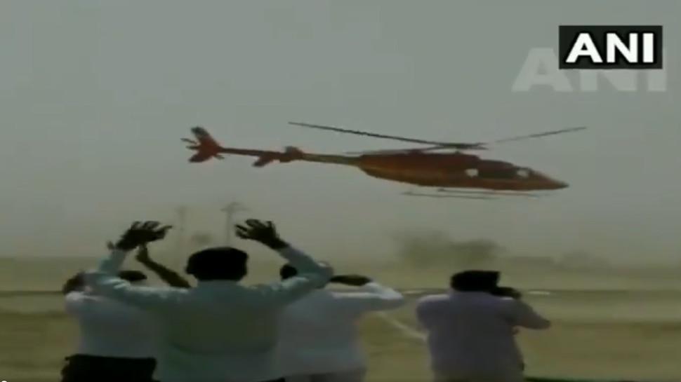 लैंडिंग से पहले हवा में लड़खड़ाया अलवर MP बालक नाथ का हेलीकॉप्टर, Video देखकर अटक जाएंगी सांसें