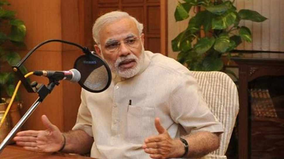 'मन की बात' में PM मोदी ने देशवासियों से की यह अपील, क्या आपने ध्यान से सुनी?