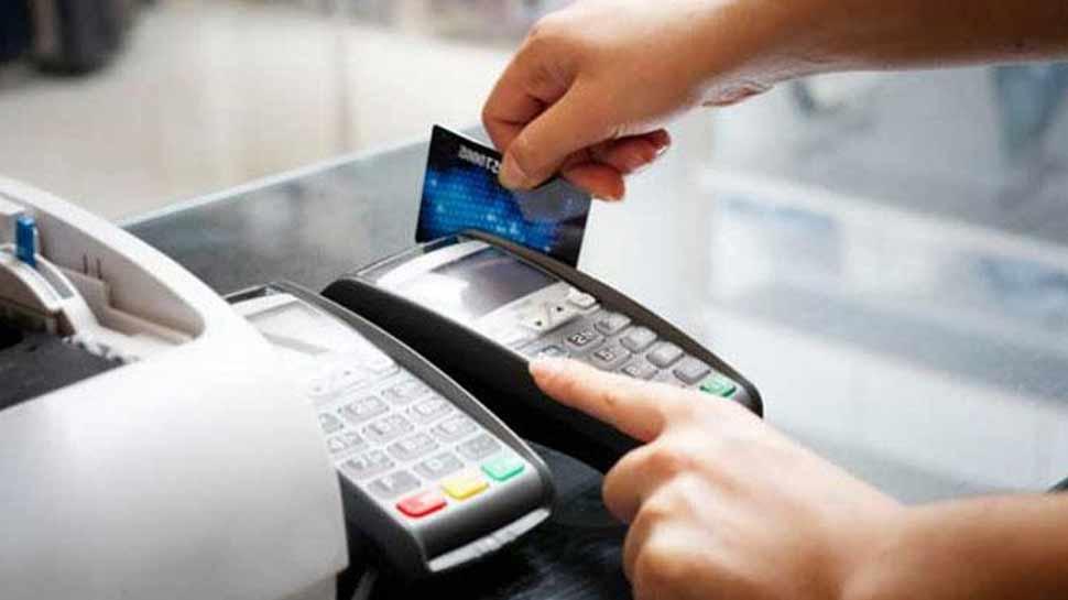 रिजर्व बैंक ने की बड़ी घोषणा, RTGS और NEFT के जरिये लेनदेन एक जुलाई से होगा सस्ता