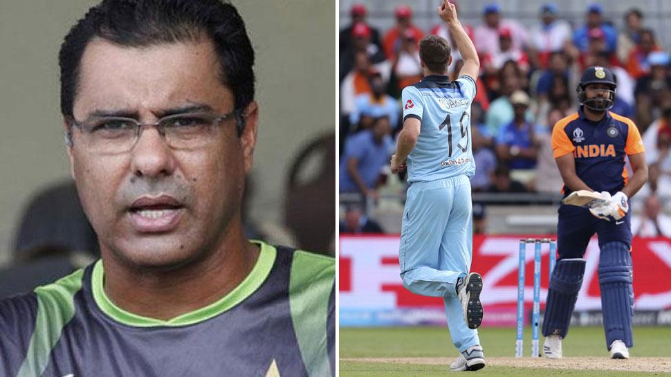 इंग्लैंड से भारत हारा तो तिलमिलाए पाकिस्तानी, वकार यूनिस ने ट्विटर पर निकाली अपनी खुन्नस