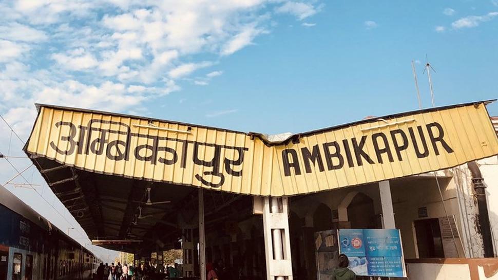 अंबिकापुर में 48 वार्डों की बदल रही हैं सीमाएं, परिसीमन पर BJP बोली- 'मनमानी कर रही है प्रदेश सरकार'