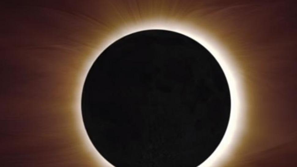 Solar Eclipse 2019: आज लग रहा है पूर्ण सूर्य ग्रहण, यहां दिखेगा अद्भुत नजारा