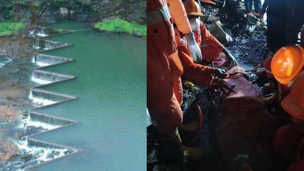 भारी बारिश के बेहाल महाराष्ट्र, रत्नागिरी में तिवरे डैम टूटा, 6 लोगों के शव मिले, कई लापता