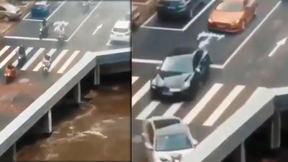OMG... एक ऐसा पुल, जहां से टर्न होते ही दूसरी दुनिया में चली जाती हैं गाड़ियां, VIDEO VIRAL