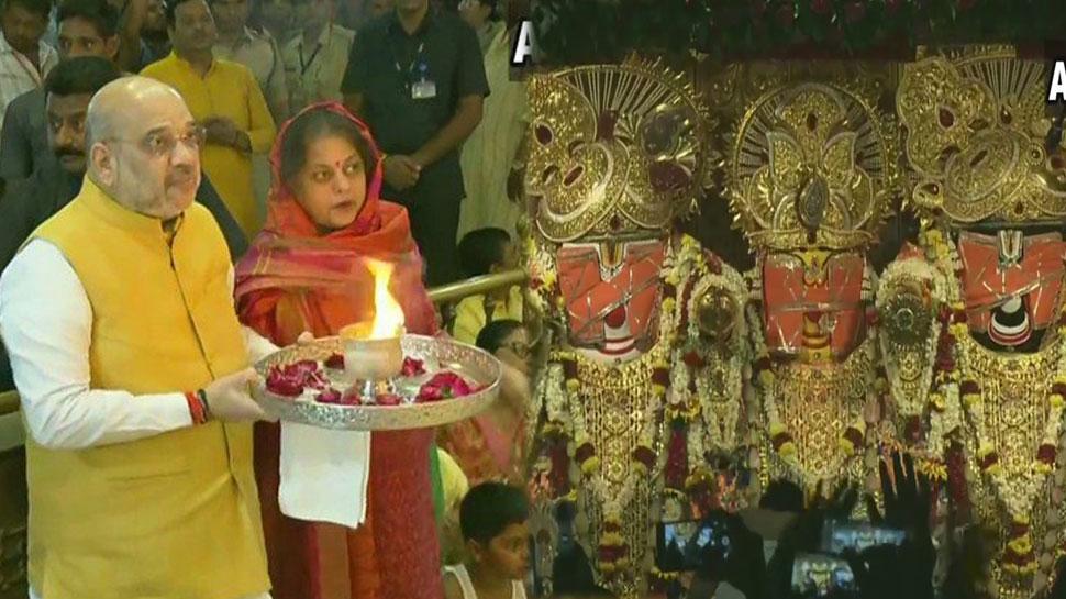 अहमदाबाद: पत्नी के साथ भगवान जगन्नाथ के दर पर पहुंचे अमित शाह, की मंगल आरती