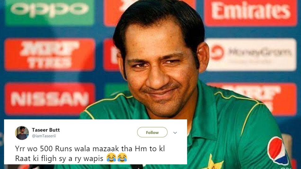PAK vs BAN: 500 रन बनाने का दावा, पाकिस्तानी कप्तान सरफराज का जमकर उड़ा मजाक
