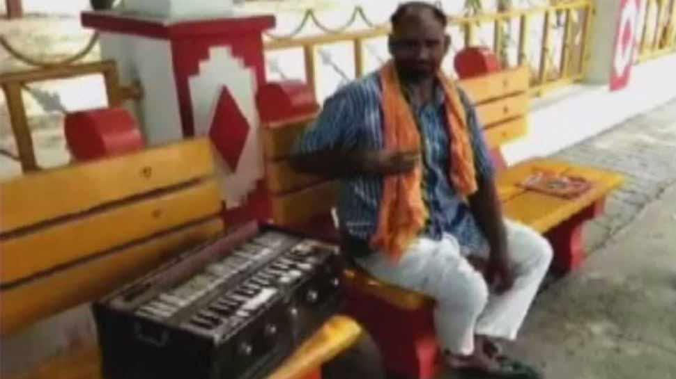 अलीगढ़: मुस्लिम युवक कर रहा था रामायण पाठ, पड़ोसियों ने तोड़ दिया हारमोनियम, कर दी पिटाई