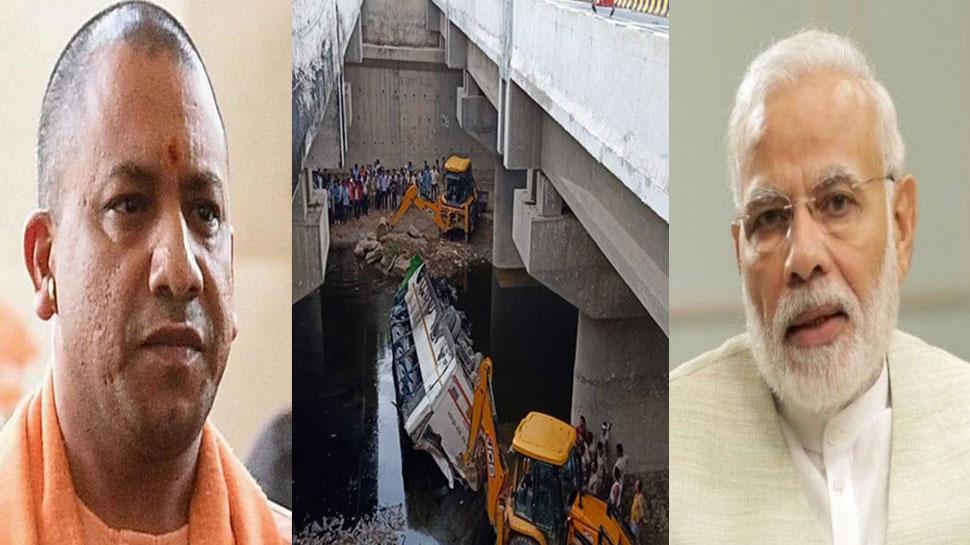 CM योगी ने दिए यमुना एक्सप्रेस वे हादसे की जांच के आदेश, PM मोदी ने भी जताया दुख