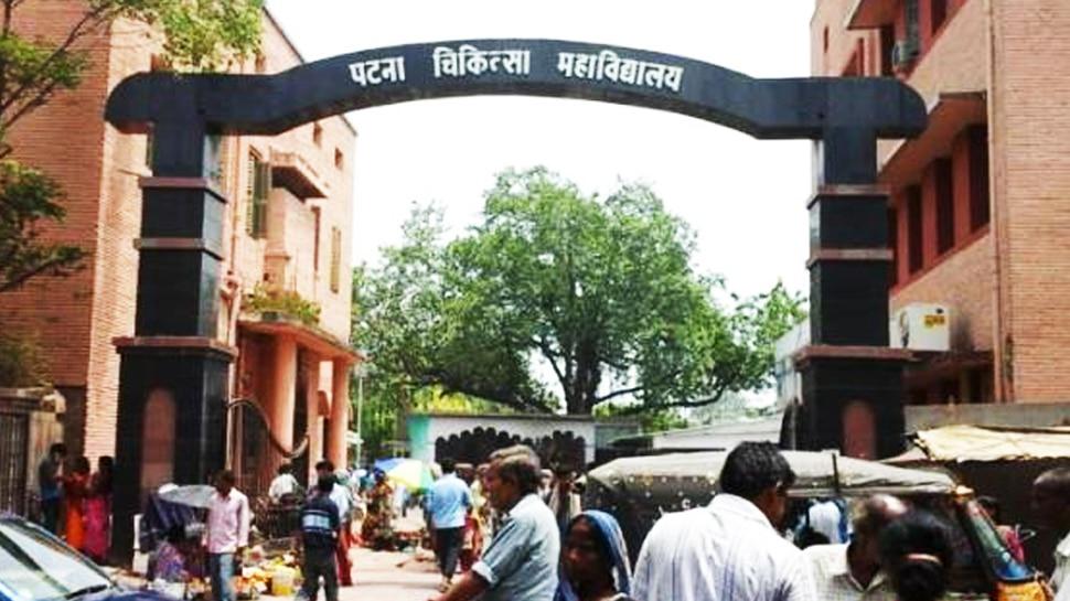 पटना: पीएमसीएच में जूनियर डॉक्टरों की हड़ताल हुई खत्म लेकिन उठ रहे कई सवाल